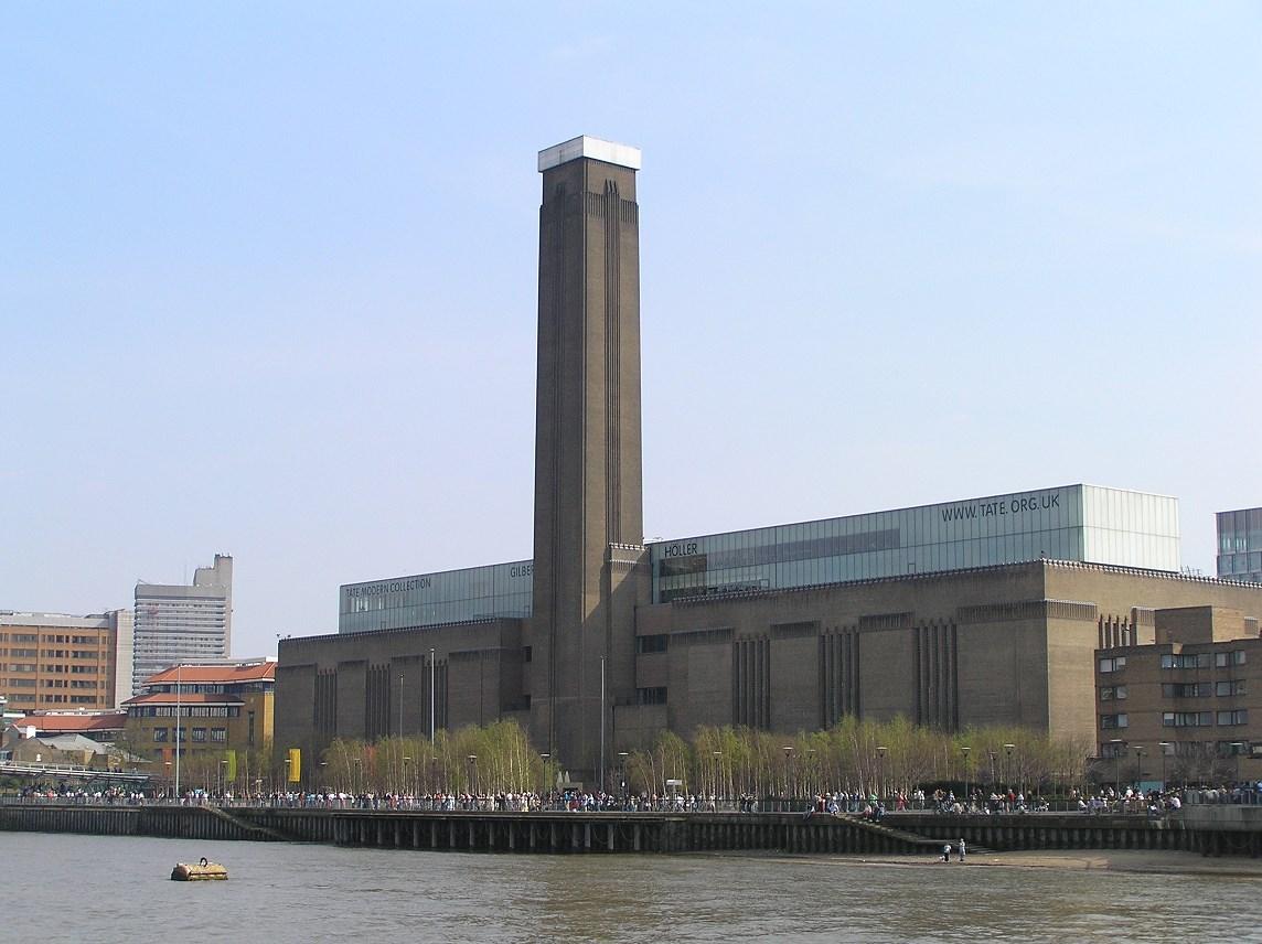english heritage pass Tate Modern